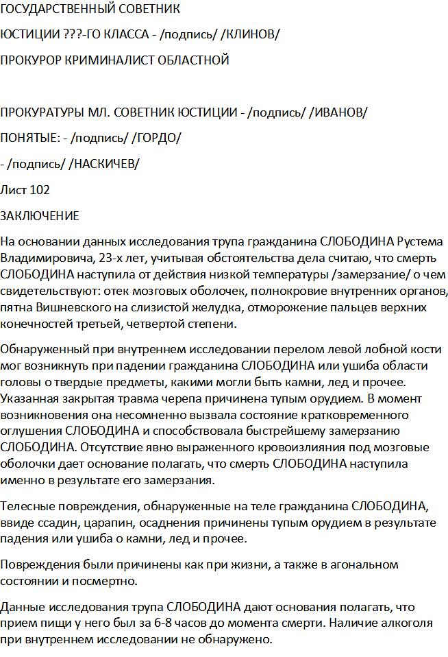 http://s4.uploads.ru/opO7e.png