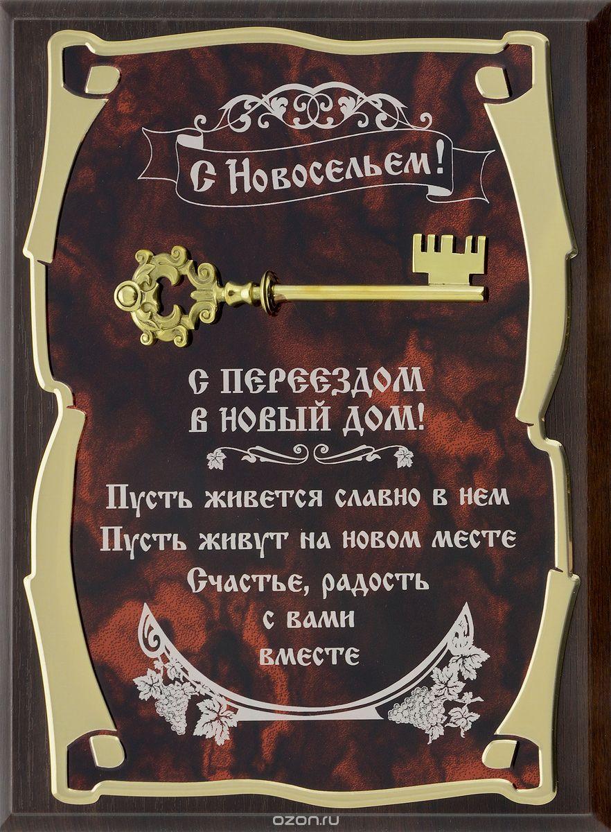 http://s4.uploads.ru/p4j12.jpg