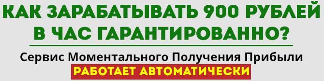http://s4.uploads.ru/p63Q0.jpg