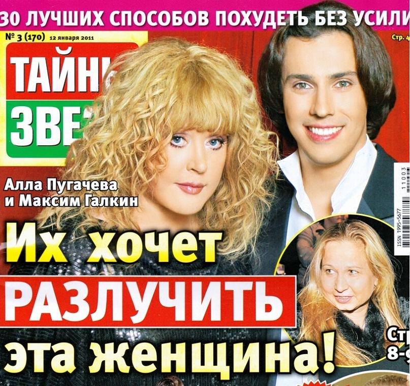 http://s4.uploads.ru/pBiM8.jpg