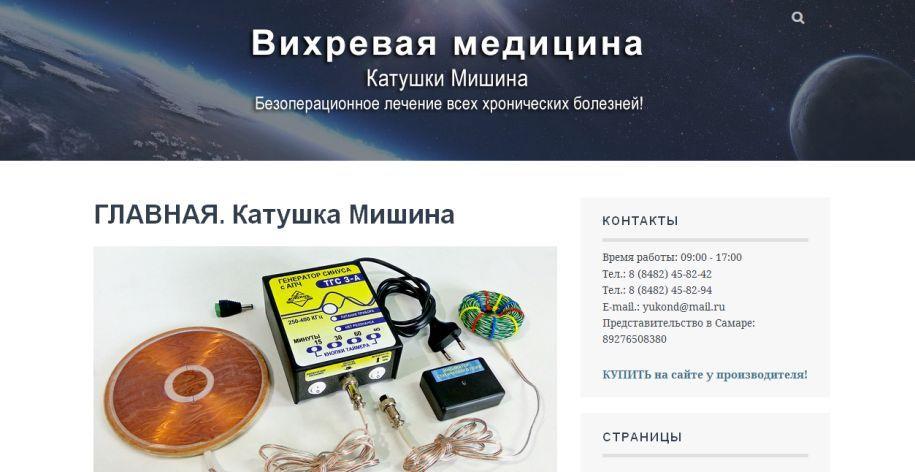 http://s4.uploads.ru/pFuK3.jpg