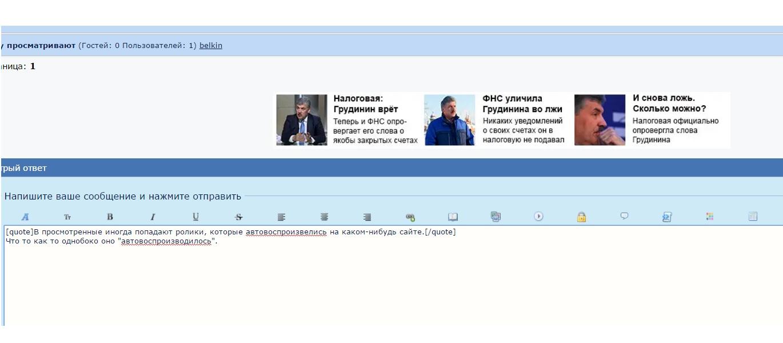 http://s4.uploads.ru/pJs26.jpg