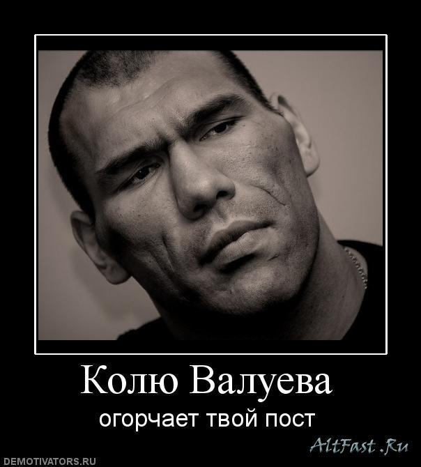 http://s4.uploads.ru/pKSjo.jpg
