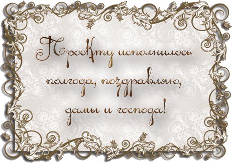 http://s4.uploads.ru/pVkFa.png
