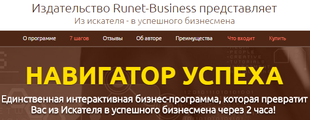 http://s4.uploads.ru/pdnEY.png