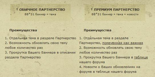 http://s4.uploads.ru/pmcGA.jpg