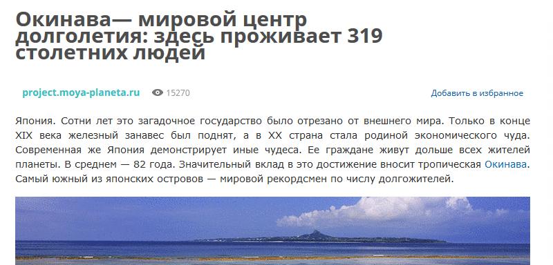 http://s4.uploads.ru/pufRE.png