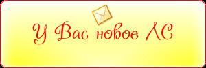 http://s4.uploads.ru/qC6m7.png