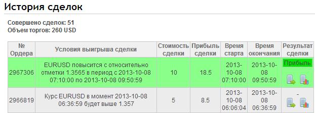 http://s4.uploads.ru/qb6cn.png