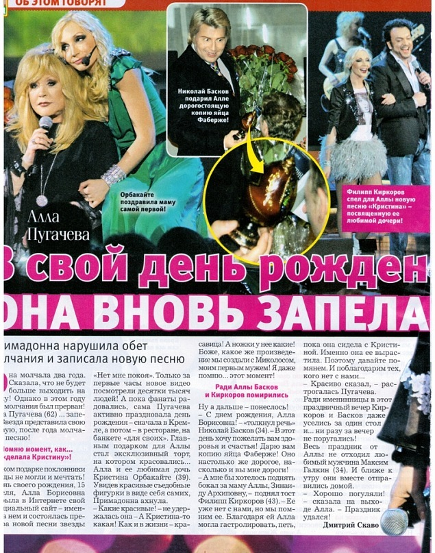 http://s4.uploads.ru/qehE2.jpg