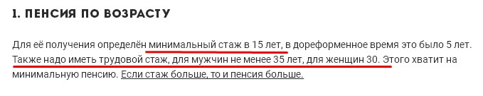 http://s4.uploads.ru/qp4h5.jpg