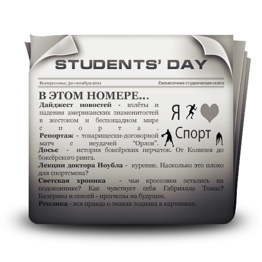 http://s4.uploads.ru/qwSky.png