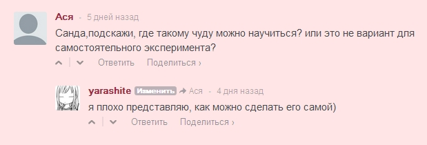 http://s4.uploads.ru/r3RwV.jpg