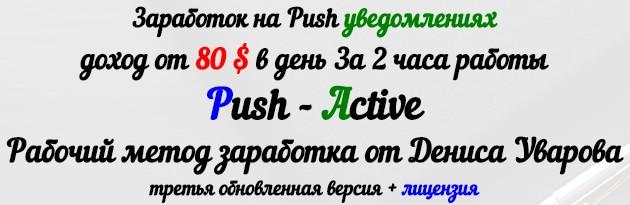 http://s4.uploads.ru/rAwdz.jpg
