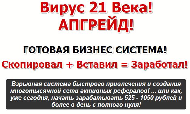 http://s4.uploads.ru/rKUYZ.png