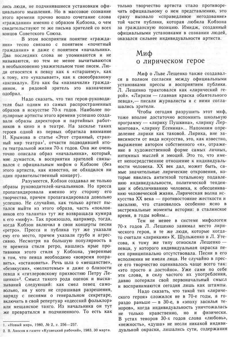 http://s4.uploads.ru/rLbJ2.jpg