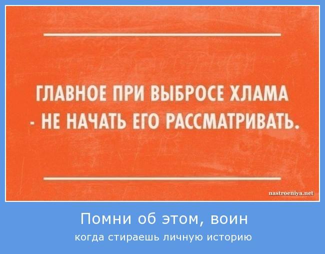 http://s4.uploads.ru/rQkXR.jpg
