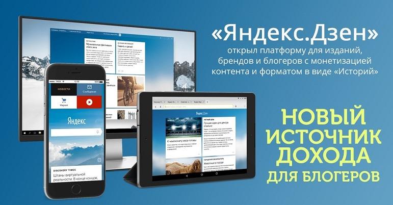 http://s4.uploads.ru/rVZfs.png