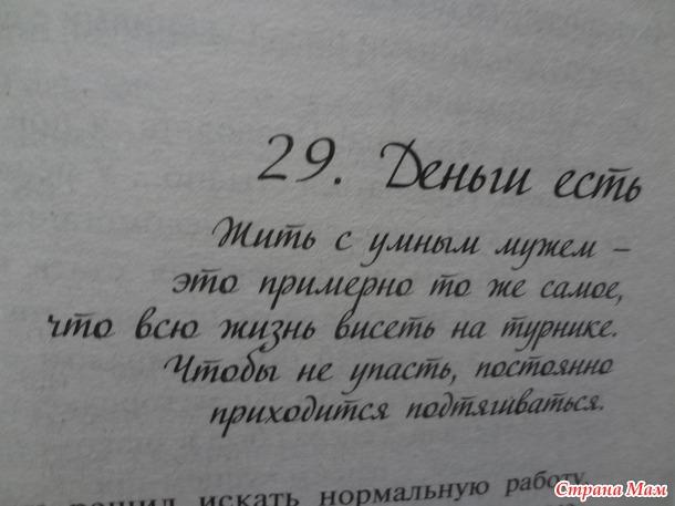 http://s4.uploads.ru/rcGHC.jpg