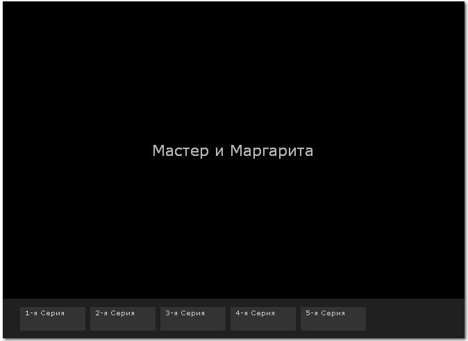 http://s4.uploads.ru/rdGkp.jpg