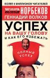 http://s4.uploads.ru/rdtAu.jpg