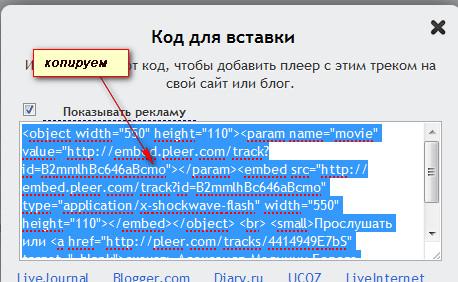 http://s4.uploads.ru/re2ck.jpg