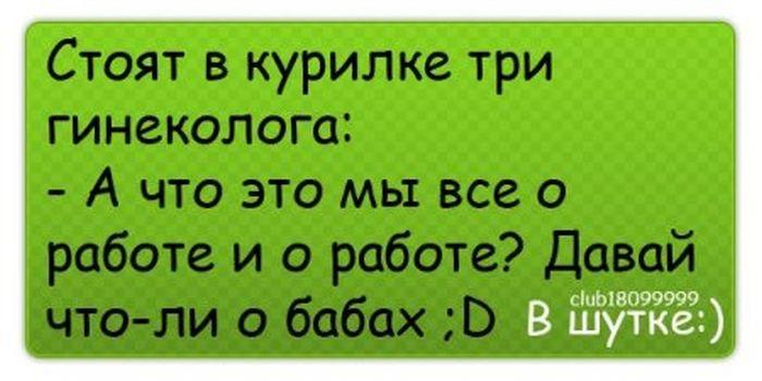 http://s4.uploads.ru/rxD9I.jpg