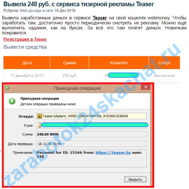http://s4.uploads.ru/s1BPj.png
