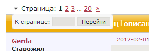 http://s4.uploads.ru/s7hai.jpg