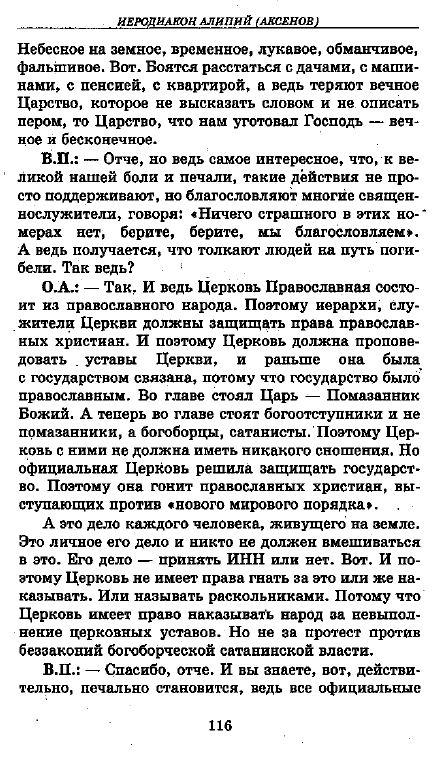 http://s4.uploads.ru/s9VY6.jpg
