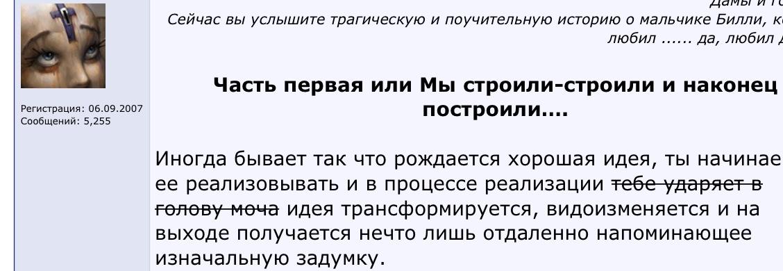 http://s4.uploads.ru/sNxXm.jpg