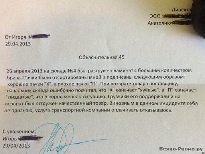 http://s4.uploads.ru/sQdmX.jpg