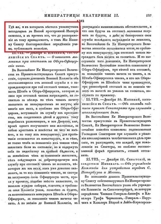 http://s4.uploads.ru/sWD5G.jpg