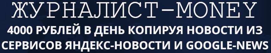 http://s4.uploads.ru/sc6xd.png