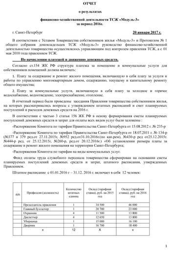 http://s4.uploads.ru/t/009DH.jpg