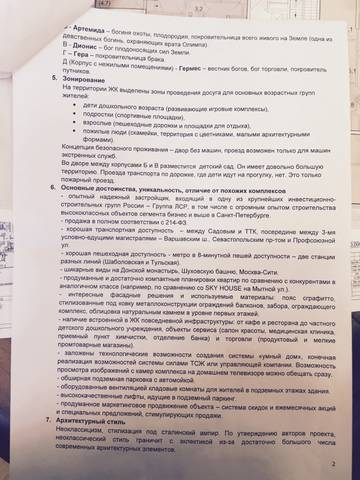 http://s4.uploads.ru/t/04gi1.jpg