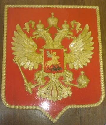 http://s4.uploads.ru/t/06jTF.jpg
