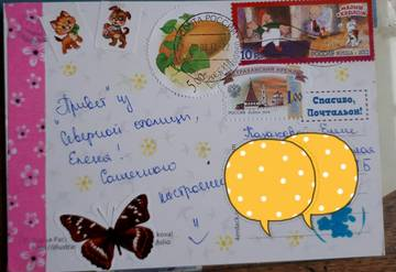 http://s4.uploads.ru/t/073v2.jpg