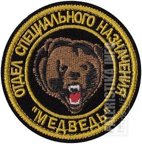 http://s4.uploads.ru/t/07SX5.jpg