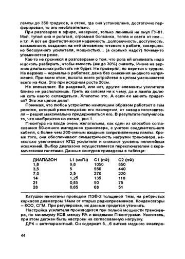 http://s4.uploads.ru/t/0FqAG.jpg