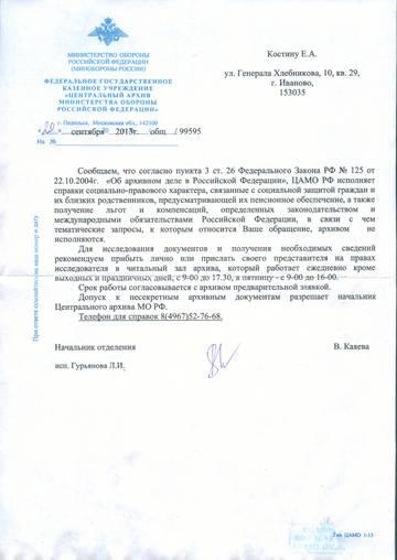 http://s4.uploads.ru/t/0GoSr.jpg