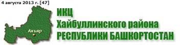 http://s4.uploads.ru/t/0Ktgl.jpg