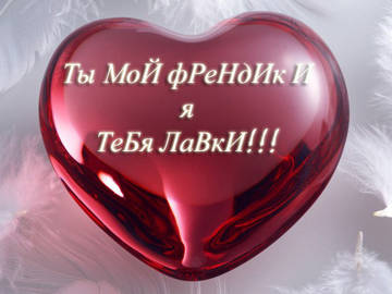 http://s4.uploads.ru/t/0NYal.jpg