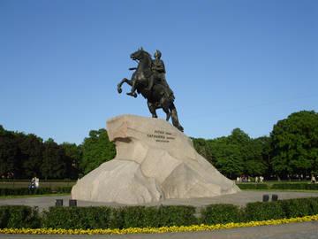 САНКТ-Петербург - САНКТум-Град. Послание Древних Цивилизаций...