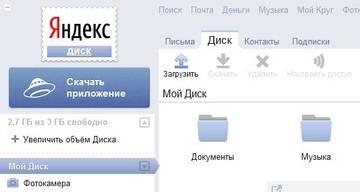 http://s4.uploads.ru/t/0cp7D.jpg
