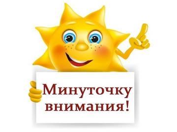 http://s4.uploads.ru/t/0fy68.jpg