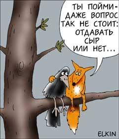 http://s4.uploads.ru/t/0gn62.jpg