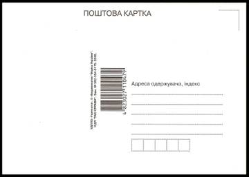 http://s4.uploads.ru/t/0mzuE.jpg