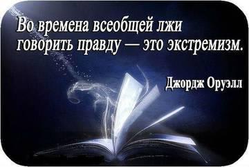 http://s4.uploads.ru/t/0pAJO.jpg