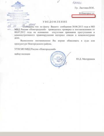 http://s4.uploads.ru/t/0qNiL.jpg